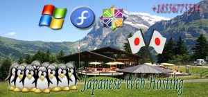 Japanese Web Hosting